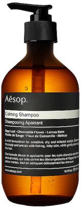 Aesop (イソップ) - CALMING シャンプー