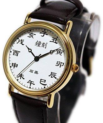 8d737f8dcd 珍しい干支表示 腕時計 日本製ムーブメント使用 縁ゴールド白文字盤 ウォッチ