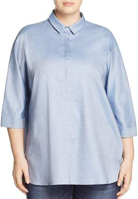 Marina Rinaldi Bach Oversized Chambray Shirt