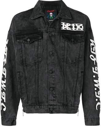 Kokon To Zai embroidered denim jacket