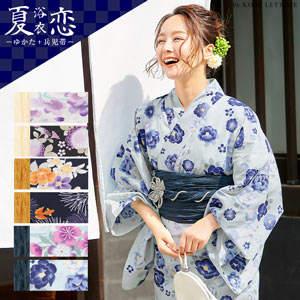 Kobe Lettuce (神戸レタス) - 【2019年】浴衣+兵児帯