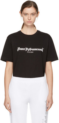 Gosha Rubchinskiy Black Logo T-Shirt $75 thestylecure.com