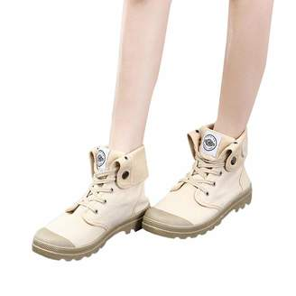 Palladium Fitfulvan Shoes Fitfulvan Clearance, Women Boots Style High-top Military Ankle Shoes (,7.5)