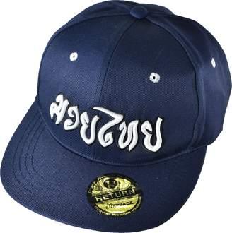 6128296f66d at Amazon Canada · Ranger Products Muay Thai Boran Flex Fit Flat Bill  Snapback Hat Cap (CPHH-MUAY