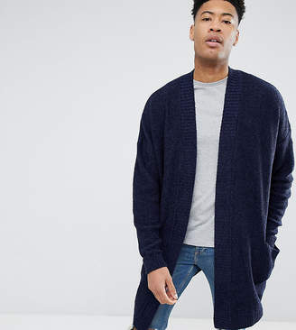Asos DESIGN TALL Boucle Longline Cardigan In Navy