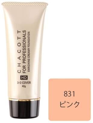 Chacott Cosmetics エンリッチング クリーミーファンデーション【831ピンク】(C)FDB