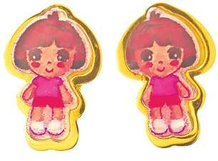 Dora the Explorer 3030210 Children's Earrings: 375/1.000 Gold, 0.33 g