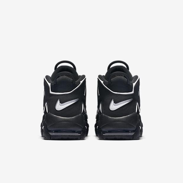 Nike Air More Uptempo QS Little/Big Kids' Shoe 2
