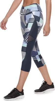 Fila Sport Women's SPORT Ruched Back Midrise Capri Leggings
