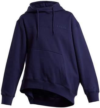 Martine Rose Asymmetric-hem cotton hooded sweatshirt