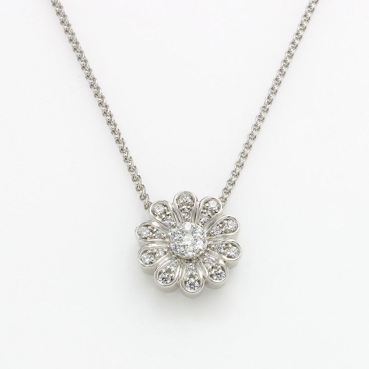 Endless diamond 14k white gold 1/4-ct. t.w. diamond floral pendant