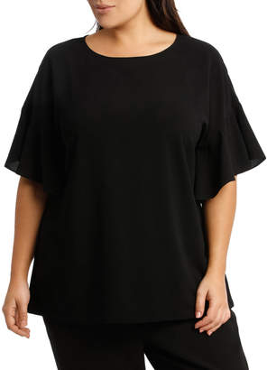 Must Have Flutter Boxy Sleeve Top