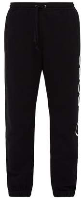 Gucci Gg Loopback Cotton Track Pants - Mens - Black White