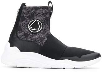 McQ Hiraku boots