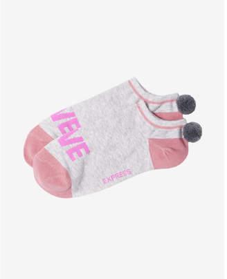 Express love pom ankle socks