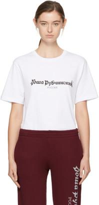 Gosha Rubchinskiy White Logo T-Shirt $75 thestylecure.com