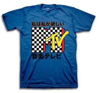 MTV Men's Kanji Throwback 90's Logo Short Sleeve Graphic Tee With Music Television, Up to size 3XL