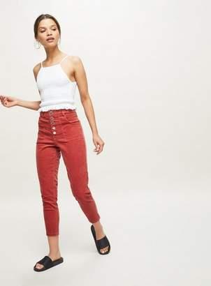 Miss Selfridge Petite lizzie high waist skinny pink corduroy jeans