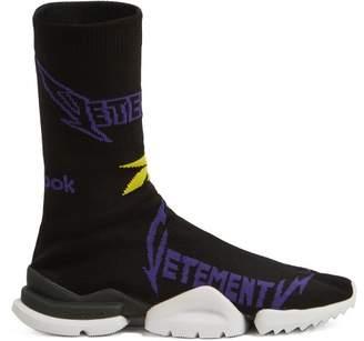 Vetements X Reebok High Top Sock Trainers - Womens - Black Purple