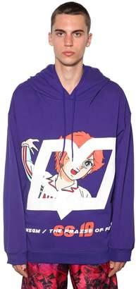 MSGM Oversized Cotton Sweatshirt Hoodie