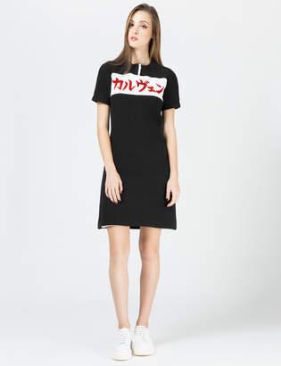 Carven Black Goffered S/S Dress