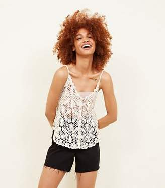New Look Off White Crochet Button Through Cami