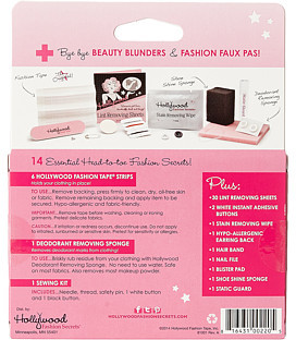 Hollywood Fashion Secrets Fashion Emergency Kit Double Pack
