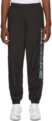 Opening Ceremony Black Crinkle Nylon Jog Lounge Pants