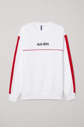 H&M Sweatshirt with Applique - White