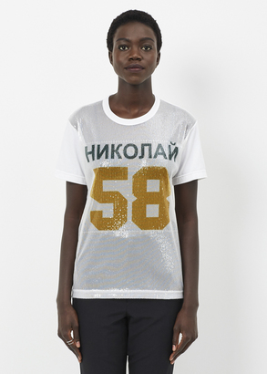 Junya Watanabe white green/vlw sequin front logo tee $440 thestylecure.com