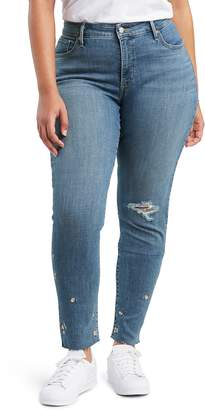 Levi's 311(TM) Shaping Skinny Jeans
