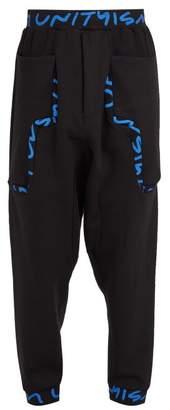 United Standard - X P.a.m. X Some Ware Duplo Track Pants - Mens - Black