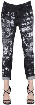 Cool Girl Printed Destroyed Denim Jeans $695 thestylecure.com