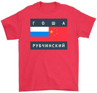 Gosha Rubchinskiy Awesome eMERCHency Shirt Famous Cyrillic Flag Casual Gosha Print Mens T-Shirt (, M)