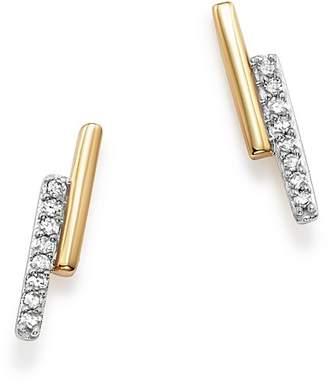 Adina 14K Yellow Gold Pavé Diamond Crossover Bar Stud Earrings
