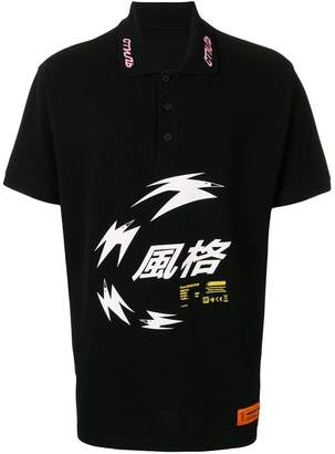 Heron Preston printed polo shirt