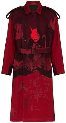 Yohji Yamamoto female print wool blend trench coat