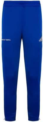 Gosha Rubchinskiy X ADIDAS side panelled track pants