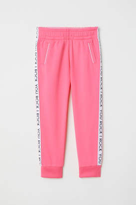 H&M Sports Pants - Pink