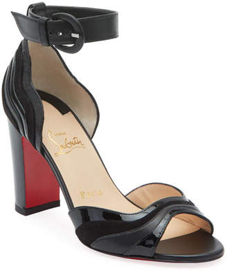 b383a5cb4966 Christian Louboutin Degratissimo Suede Leather Red Sole Sandals