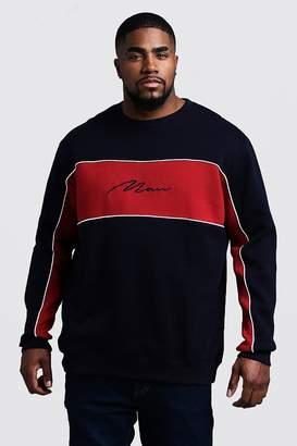 c39cf7c7f26 Big & Tall Knitwear - ShopStyle UK