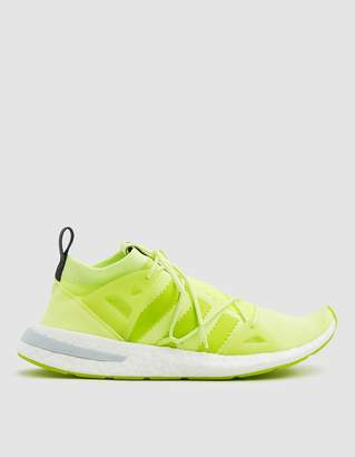 adidas Arkyn Sneaker in Glow