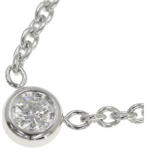 Christian Dior  Christian Dior 18K White Gold Diamond Necklace