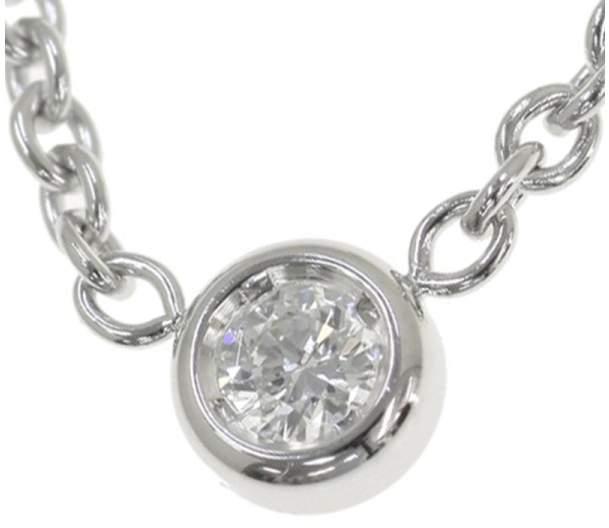 Christian Dior 18K White Gold Diamond Necklace