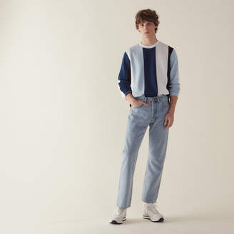 Sandro Sweatshirt with wide contrasting stripes