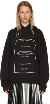 Maison Margiela Black Under Construction Hoodie