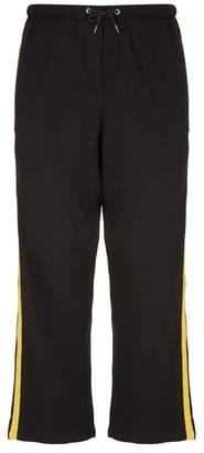 McQ Contrast Stripe Sweatpants