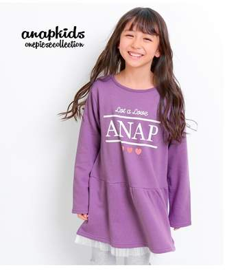 ANAP (アナップ) - ANAP KIDS 裾チュールワンピース パープル