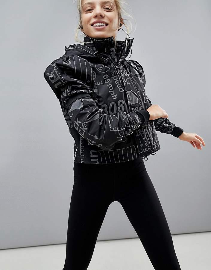 ASOS 4505 ASOS – 4505 – Running-Jacke mit reflektierendem Print und Ballonärmeln