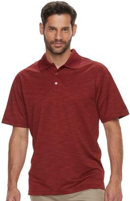 Haggar Men's Cool 18 Pro Regular-Fit Performance Polo